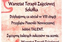 mam_talent_17